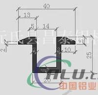 沈阳机械铝材滑道型材工业铝材