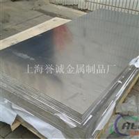 国标耐蚀防锈铝板5083铝板、铝材价格