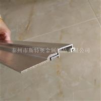 木飾板裝飾面板干掛鋁合金連接件