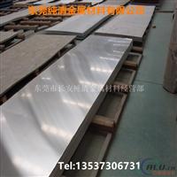 5083H112国标中厚铝板 西南防锈铝板