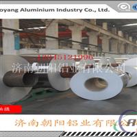 保温铝板现货 保温铝板批发价格