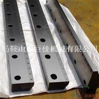 4米6CrW2Si材質剪板機刀片價格