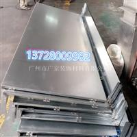 厂家批发汽车4S店镀锌钢板东风日产专用产品
