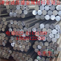 揭陽6061.LY12鋁棒,標準7075T6鋁棒、鋁板