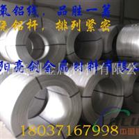脱氧铝线炼钢专用9.5mm