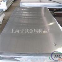现货LC10铝合金价格 LC10铝棒