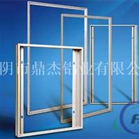 太阳能边框铝型材生产商 精深加工厂家直销