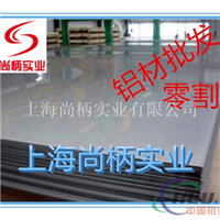 LY12航空铝板LY12航空铝棒LY12o态薄板