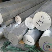 零卖2A17铝材 A17铝合金价格