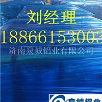 防腐蚀防锈蚀铝卷铝产品 保温合金铝板