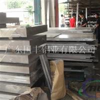 2A17高强度铝板