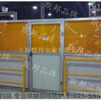 新一代高端铝合金框架屏风