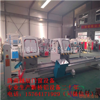 邯郸市断桥铝门窗设备全套多少钱有几台机器