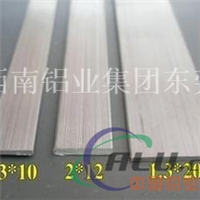 7A01扁铝,角铝特价销售