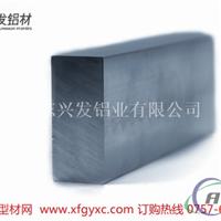 佛山铝型材厂供应铝条