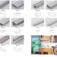 供应橱柜铝型材