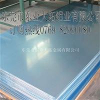 進口7003鋁板導電率介紹