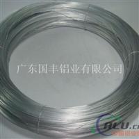 高純鋁線、全軟鋁線硬度