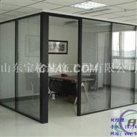 百叶玻璃隔墙