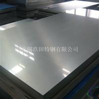 唐山5052鋁板應用