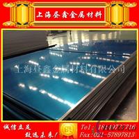 进口2A12超平铝板 LY12铝材