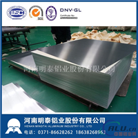 3003铝板和3004铝板的区别