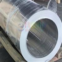 1050鋁板H14氧化純鋁板