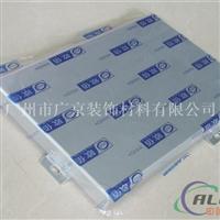 弧形铝单板吊顶氟碳铝单板天花