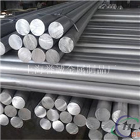 2A04鋁材  2A04鋁管用途