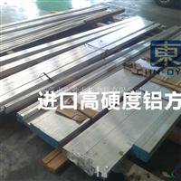 进口铝条价格 6063铝方条