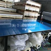 5154超宽铝板销售 5154热轧铝板