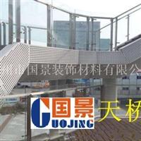 人行天橋裝飾專用氟碳鋁單板 沖孔鋁板