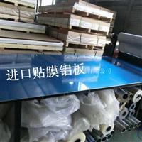 进口镜面铝板 6061T6铝板厂家