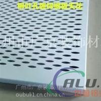 东风启辰4s店展厅白色柳叶孔镀锌钢板吊顶