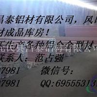 西宁百叶风口铝材机柜铝材
