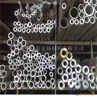 5052 6061铝管 国标铝管氧化 精密小铝管