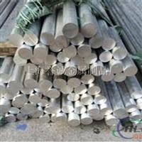 超厚铝板2a11铝板环保标准 2a11铝棒