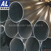 西南铝管 1145大口径铝管 工业用铝