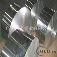 导电铝带1100半硬铝带