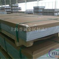 3003铝卷板裁剪 3003铝板现货规格齐
