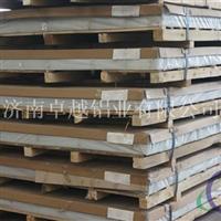 5052铝板现货,铝镁合金防锈铝板库存