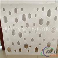 供应氟碳幕墙铝单板【冲孔铝单板厂家】