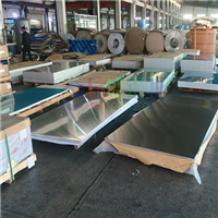 1070鋁板 H24氧化合金鋁板