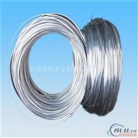 Φ1.0mm 0.9mm 纯铝丝 1100纯铝线