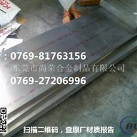 7017铝板 进口7017铝板