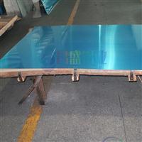 1060鋁板H24氧化合金鋁板