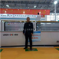 工业铝型材数控设备数控钻铣床价格