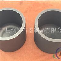气化铝真空镀膜专用石墨坩埚