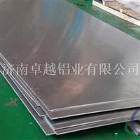 山东5083合金超宽船板,铝镁合金板