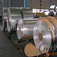 铝卷 保温铝卷 铝卷供货商